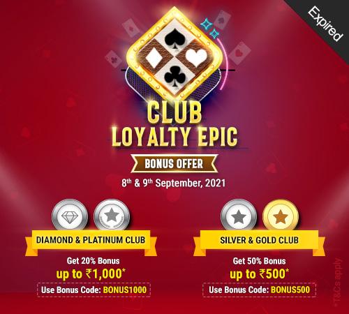 Club Loyalty Epic Bonus Offer