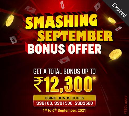 Smashing September Bonus Offer