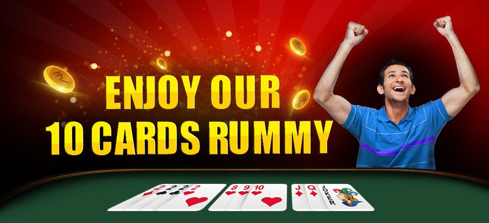 10 Cards Rummy